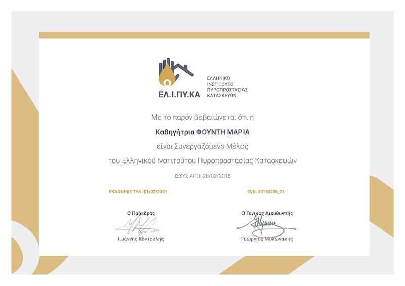 ELIPYKA member